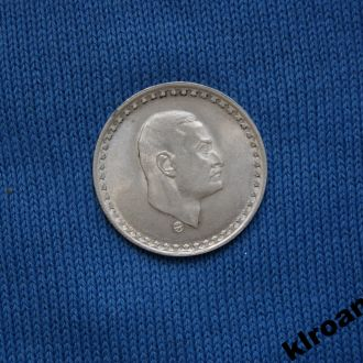 Египет 50 пиастров 1970 г Абдель Насер  СЕРЕБРО
