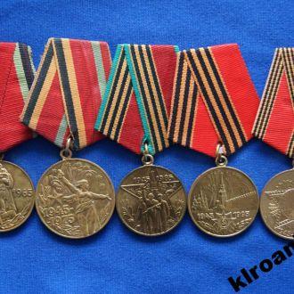 Медали 20 30 40 50 60 лет победы ВОВ  5 шт  4