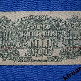 Чехословакия 100 крон 1944 советская окупация