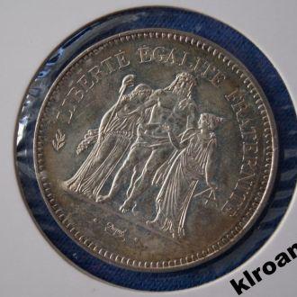 Франция 50 франков 1974 г СЕРЕБРО  ЛЮКС  30g Ag900