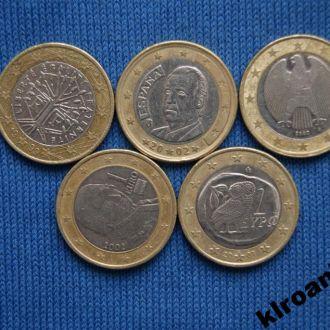 1 евро Набор 5 шт все разные