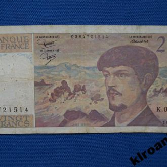 Франция 20 франков 1986 г