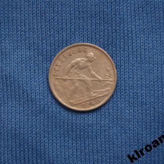 Люксембург Шарлотта 1 франк 1946 г Сталевар