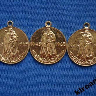 Медаль 20 лет победы в ВОВ 3 шт