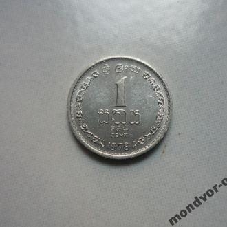 Шри-Ланка 1 цент 1978 состояние в коллекцию