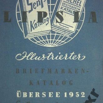 Каталог марок Lipsia (нем.) 1952 Т. 2