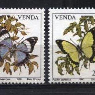 ЮАР Венда Фауна Бабочки 1982 MNH