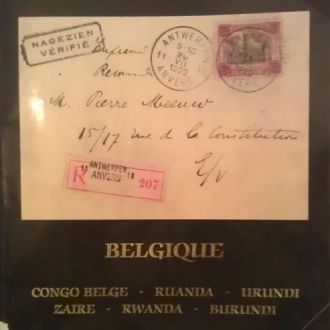 Каталог марок Бельгии и колоний 1994