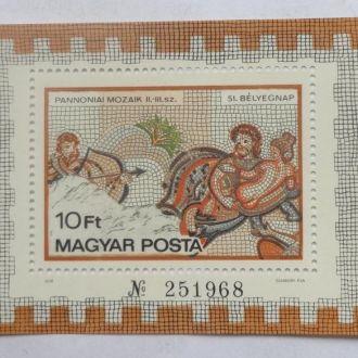 Венгрия искусство живопись 1978 г