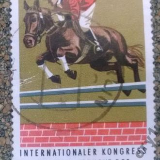 марки ГДР спорт скачки с 1 гривны
