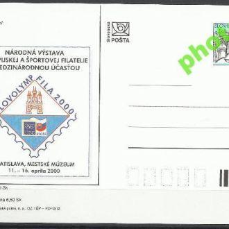 Словакия 2000 олимпиада выставка ПК*