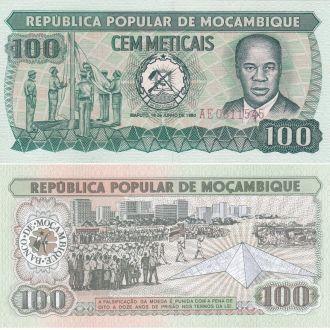 Mozambique Мозамбик 100 Meticais 1980 UNC JavirNV