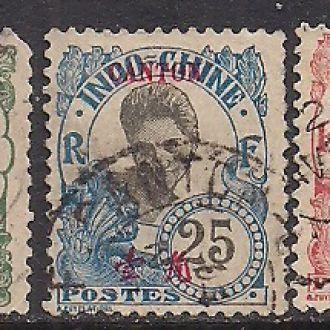 КОЛОНИИ ФРАНЦИ ИНДО-КИТАЙ ПРОВИНЦИИ1908 CANTON 13Е