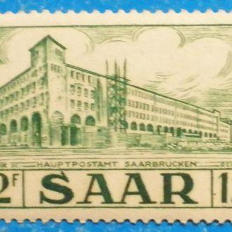 Саар. 1952 г. Стандарт