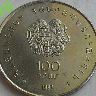 Армения 100 драм 1997 года Чаренц