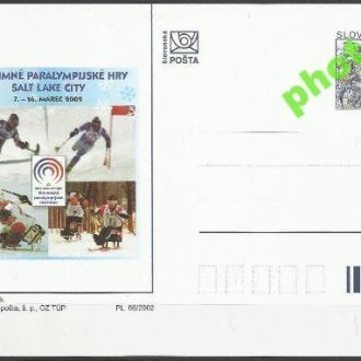 Словакия 2002 паролимпиада Солт-Лейк-сити ПК*