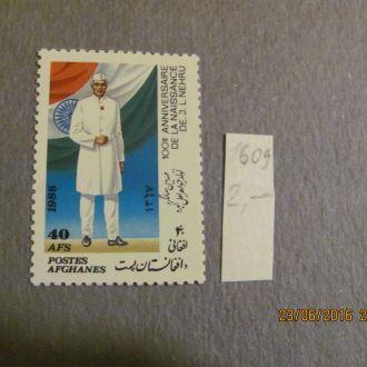 афганистан неру 1988 **