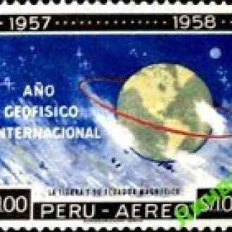Перу 1961 Геофиз год геология погода космос ** о