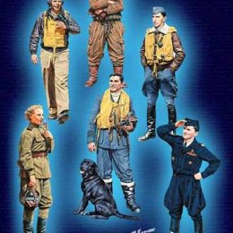 Master Box 3201 Famous pilots WW2 (1/32) set 1