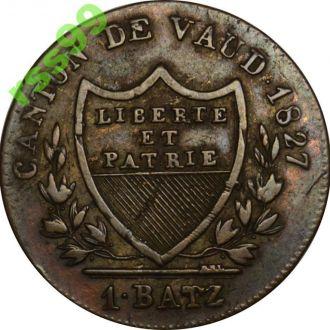 Vaud 1 Batz 1827 Серебро СОСТОЯНИЕ!