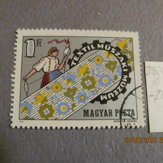 венгрия текстиль 1972 гаш