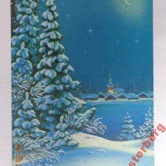"""У2 Открытка """"З Різдвом Христовим!"""" (В. Зарубин, 1992) чистая, редкая 3"""