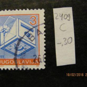 югославия 1990 гаш