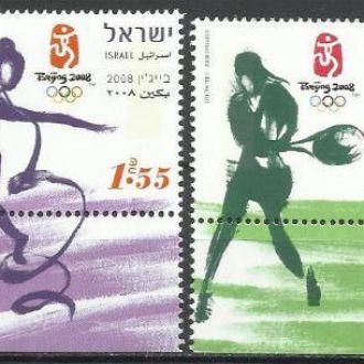 Израиль 2008 олимпиада теннис 4м.**