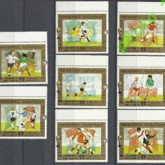 Йемен Сев. 1980 футбол чемпионат мира 8м.**