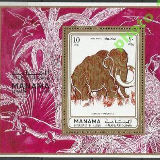 Манама 1971 фауна доисторическая мамонт бл.**