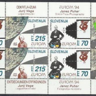 Словения 1994 Европа СЕПТ фотография Клб**