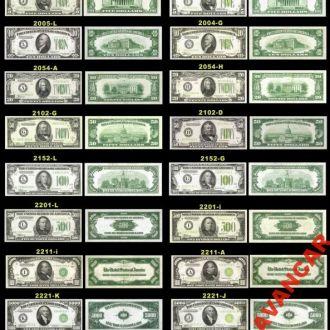 США Ком-т банкнот 1934 года тем и свет печ. КОПИЯ
