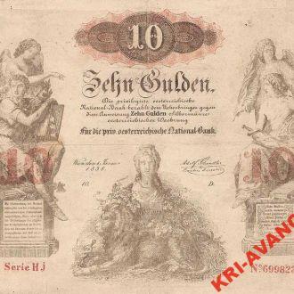Австро-Венгрия 10 гульденов 1858 год. КОПИЯ