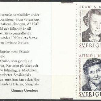 Швеция 1996 Европа СЕПТ знаменитые женщины буклет*