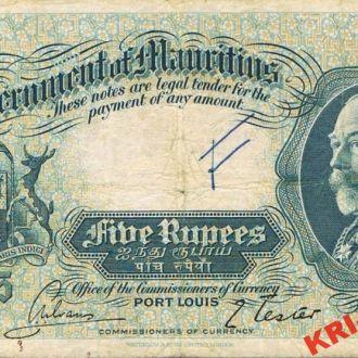 Маврикий 5 рупий 1930 год. КОПИЯ
