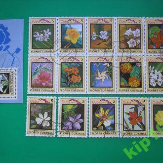 Куба 1983 Цветы  *  Полн. Серия