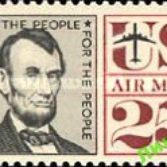 США 1960 паиа почта авиация Линкольн люди ** о