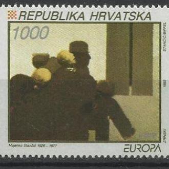 Хорватия 1993 Европа СЕПТ искусство живопись 3м.**