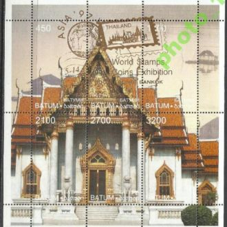 Грузия Батум 1997 архитектура надп. Таиланд 6м.Клб