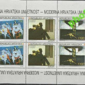 Хорватия 1993 Европа СЕПТ живопись Клб**