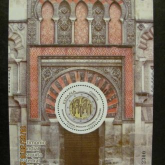 испания собор 2010 **