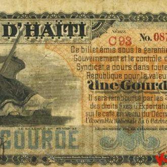 Гаити 1 гвард 1884 год. КОПИЯ
