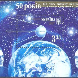 Украина 2007 космос Королев Глушко РАЗНОВИДНОСТЬ**