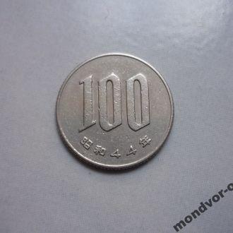 Япония 100 йен 44  (1969) флора