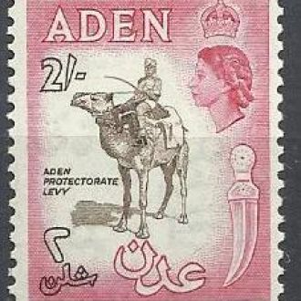 Аден 1953 стандарт фауна верблюд 1м.*