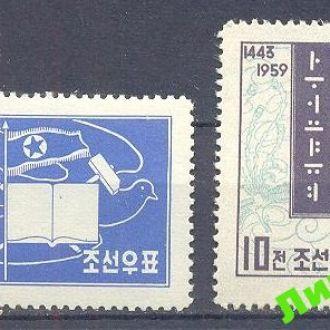 КНДР Корея 1959 выставка книги алфавит птицы ** м