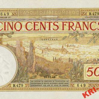 Марокко 500 франков 1938 год. КОПИЯ