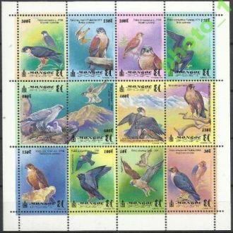 Монголия 1999 фауна птицы хищные Лист**