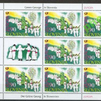 Словения 1998 Европа СЕПТ фестиваль Зеленый Георг