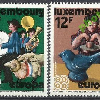 Люксембург 1981 Европа СЕПТ фольклор 2м.**